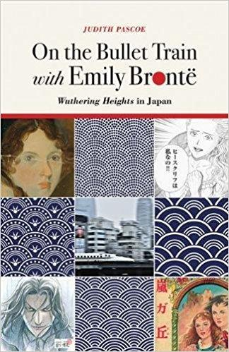 On the Bullet Train with Emily Brontë book cover image
